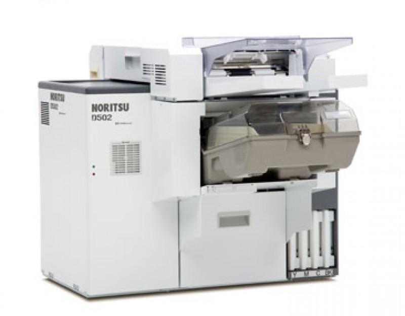 Big Scanner Manufacturer